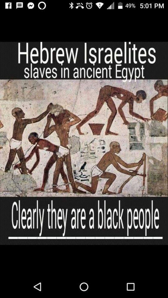 Israelite Slaves in Egypt