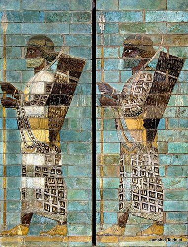 Frieze of Darius' Archers/Susa, ca. 500 B.C.